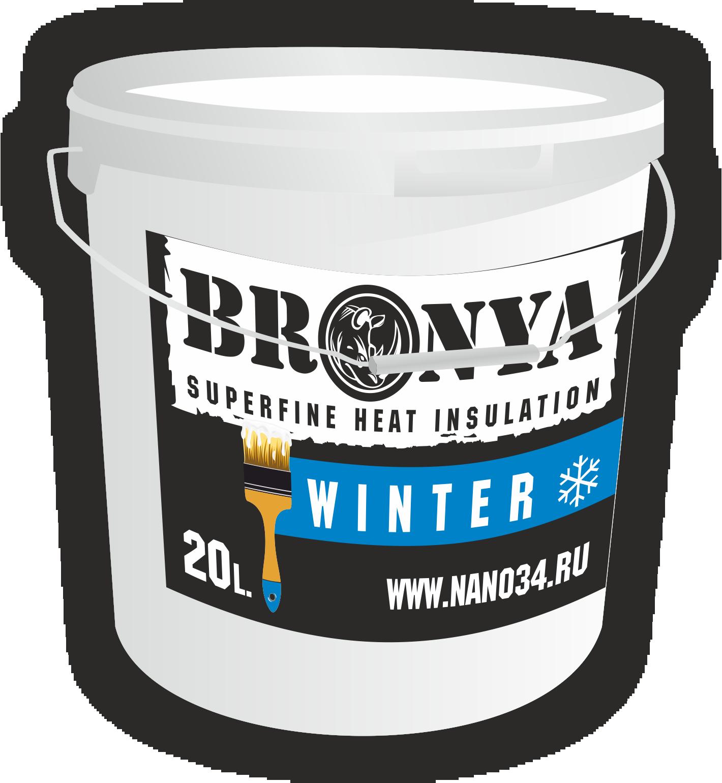 Bronya Winter 5L
