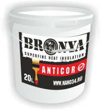 Bronya Anticor 5L
