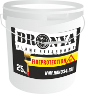 Bronya Fireprotection 7kg