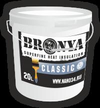 Bronya Classic 5L