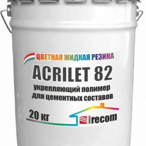 Acrilet 82 – Polümeer lisaaine betoonis
