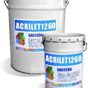 Acrilet 1260 – kahe-komponentne värvimastiks basseinidele 20+5kg