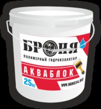 Bronya AquaBlock 7kg